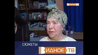 """""""Урок дочкам"""" - спектакль в Центре досуга деревни Мамоново"""