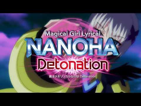 「魔法少女リリカルなのは Detonation」コミックマーケット93PV