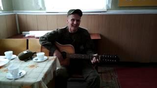Паша (cover Сектор газа - Демобилизация ) аккорды под гитару