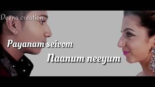 Adi aadhi aadhi manasukulla album lyrics video song  Deena creation