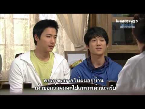 Life is Beautiful : Kyung Tae cut Ep.29 part 2 (ซับไทย)