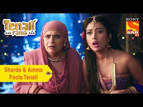 Your Favorite Character | Sharda & Amma Fools Tenali | Tenali Rama