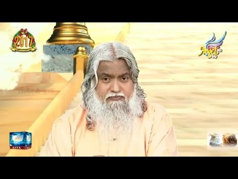 2017 Promise & Prophetic Message | Prophet Sadhu Sundar Selvaraj