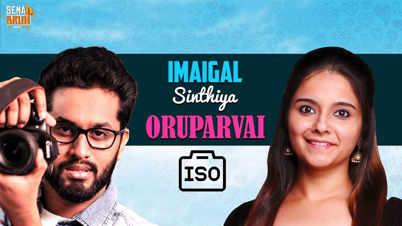 Imaigal Sinthiya OruParvai (ISO) - Tamil Short Film   Eniyan   Sema Bruh
