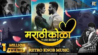 Marathi Koli Love Mashup - Retro Knob Music