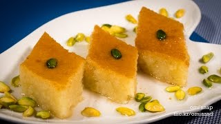 বাসবুসা bangla basbusa recipe সেমোলিনা কেক semolina cake