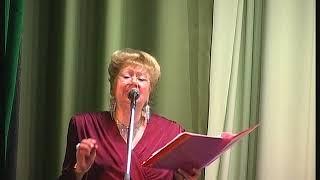 Вырезка из концерта  Струны души ДК ГАЗ  Л  Терехова Ч 2