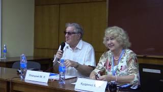 Крым - 2019: КОНЦЕПЦИЯ РАЗВИТИЯ ШКОЛЬНЫХ ИБЦ. Часть1