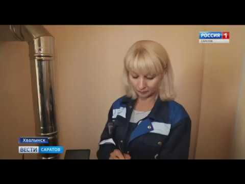 Специалисты «Газпром межрегионгаз Саратов» осуществляют полный контроль за поставкой газа