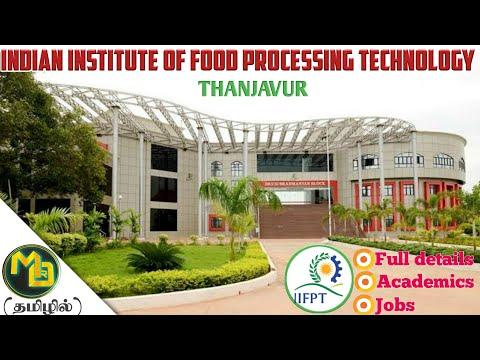 Indian Institute Of Food Processing Technology|IIFPT| உணவு மதிப்புகூட்டுதல் தொழில்நுட்பம்|தஞ்சாவூர்