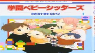 El manga Gakuen Babysitters tendrá anime