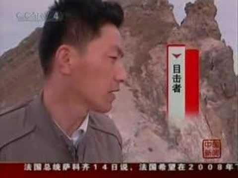 CHINA LAKE MONSTERS (Italian tv-news)