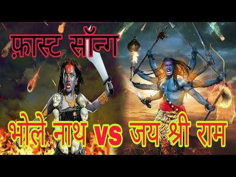 Full Download] Har Har Mahadev Jai Mahakal New Dj Song 2019 Bam