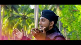 New tamil islamic album song || Then sinthidum madhinavile || madhinathu venninla