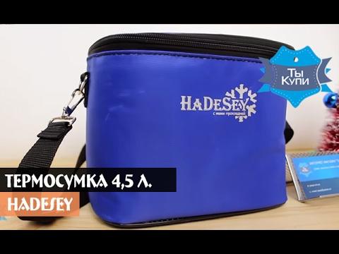 Термос пищевой. Продажа, поиск, поставщики и магазины, цены в украине.