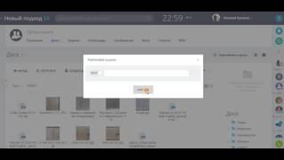 Видеокурс Битрикс24 Проектное управление 1