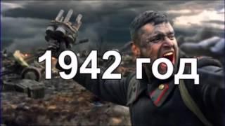 БРАТЬЯ ЧЕПИКОВЫ  память война