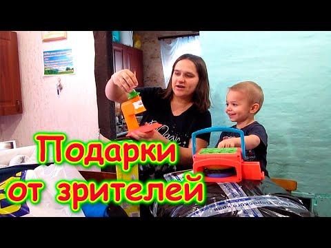 Обзор посылок от подписчицы Ольги. (01.21г.) Семья Бровченко.