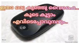 Unboxing of TP Link 4G LTE Mobile Wifi M7200 Malayalam Review | Indian Youtuber | الإخراج من العلبة