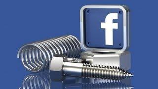 Inviter tous ses amis à aimer une page Facebook en un seul coup