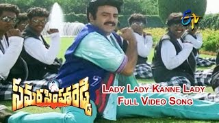 Lady Lady Kanne Lady Full Video Song   Samarasimha Reddy   Balakrishna   Simran   ETV Cinema