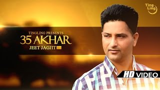 35 Akhar - Jeet Jagjit || Latest Punjabi Song 2016 || Ting Ling || HD Full Video