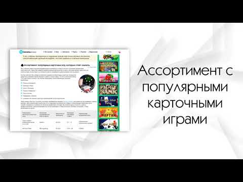 В чем преимущества мобильных приложений для онлайн казино