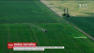 Столичний фотограф показав світлини України, зроблені протягом року з гелікоптера