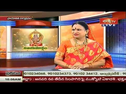 Vijayamargam 21 December 2019