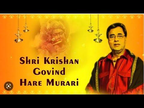 Shri Krishna Sankirtan by Jagjit Singh Ji #KAATYAYANITV