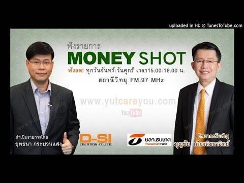 กองทุนเปิดธนสาร ของบลจ.ธนชาต กองทุนตราสารหนี้ ยอดเยี่ยมแห่งปี 2015 (18/06/58-1)