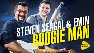 Steven Seagal & Emin - Boogie Man (Official Video 2017)