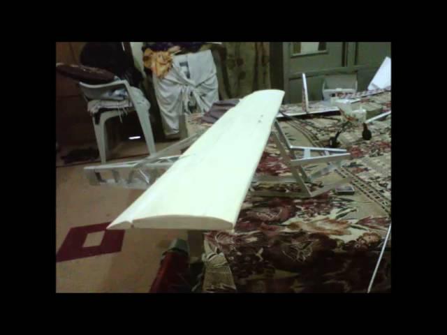 Rc ultralight plane