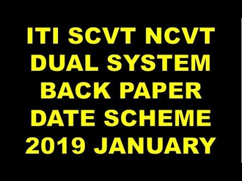 www ncvt misback exam