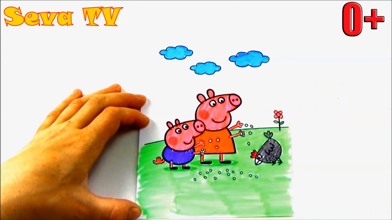 Свинка Пеппа Раскраска - YouTube