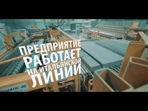 Кирпичный завод - Кирпич от Винзилинского завода.