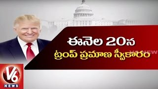 Preparations Undergoes For Donald Trump Oath As President | America | V6 News