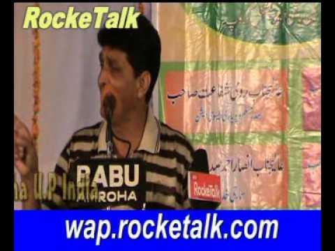 Kunwar Javed Poetry For U P Urdu Adab Society Amroha 25 Th All India Mushaira 6 June 2012
