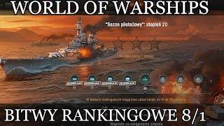 World of Warships bitwy rankingowe 8/1