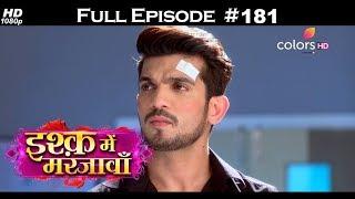 Ishq Mein Marjawan - Full Episode 181 - With English Subtitles