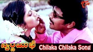Chilaka Chilaka Song from Swarnamukhi Movie | Suman, Sai Kumar, Sanghavi
