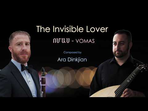 The Invisible Lover