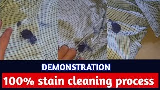 Ink stain cleaning at home, ink stain cleaning process,(Hindi)