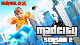 Инопланетяне в городе! Обновление MAD CITY Roblox | Season 2