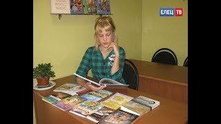 Подарок ко дню рождения: книжный фонд библиотеки-филиала №8 пополнился новыми изданиями