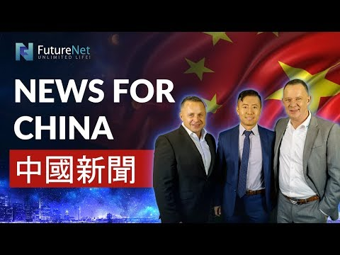 Special News for China! | 中國新聞!