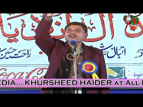Khursheed Haider at SuperHit Mushaira, Ahmedabad, 12/02/2011, Mushaira Media