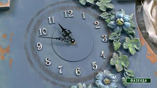 Фазенда  Часы ввинтажном стиле  10 09 2017