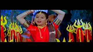 paambai Song HD