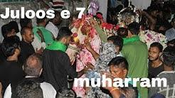 Juloos e 7 muharram possti khana Jaunpur live